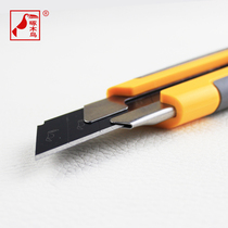 Woodpecker 25mm wide heavy-duty art knife thickening 0.7 large blade industrial FD-29 tool Knife Cutter tool