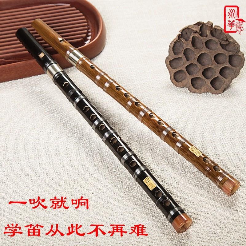 竖笛6孔竖吹扁嘴葫芦笛子乐器成人学生初学苦竹笛直笛零基础