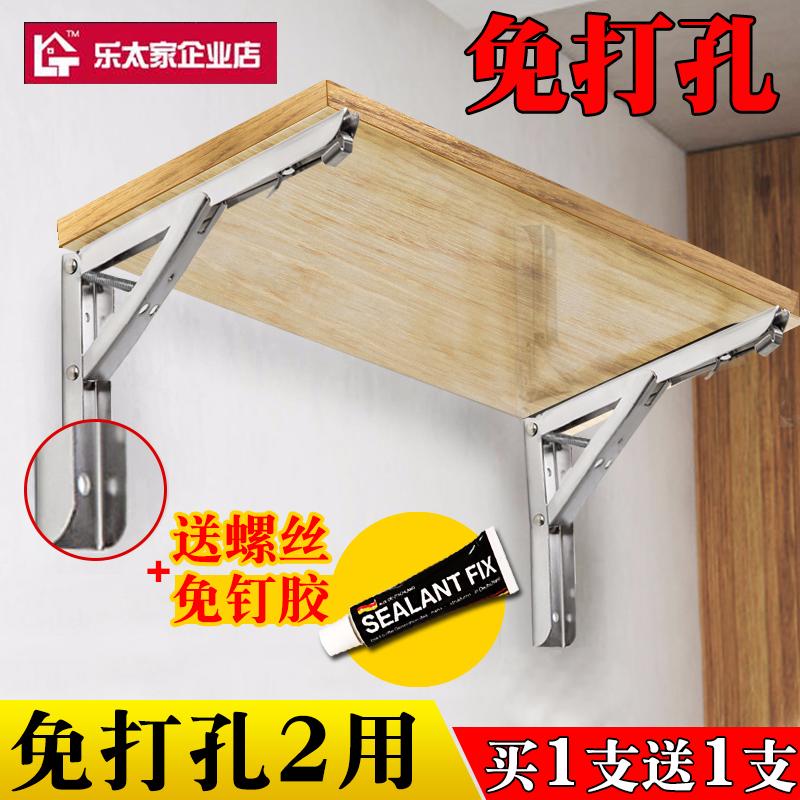 可折叠不锈钢三角支架托架 铁墙壁上支撑架承重三脚架置物架隔板