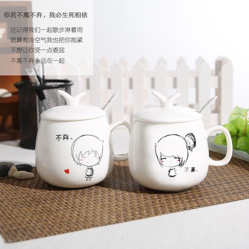牛奶杯可爱带盖勺一辈子杯子办公杯女生欧式经马克杯典清新文艺咖