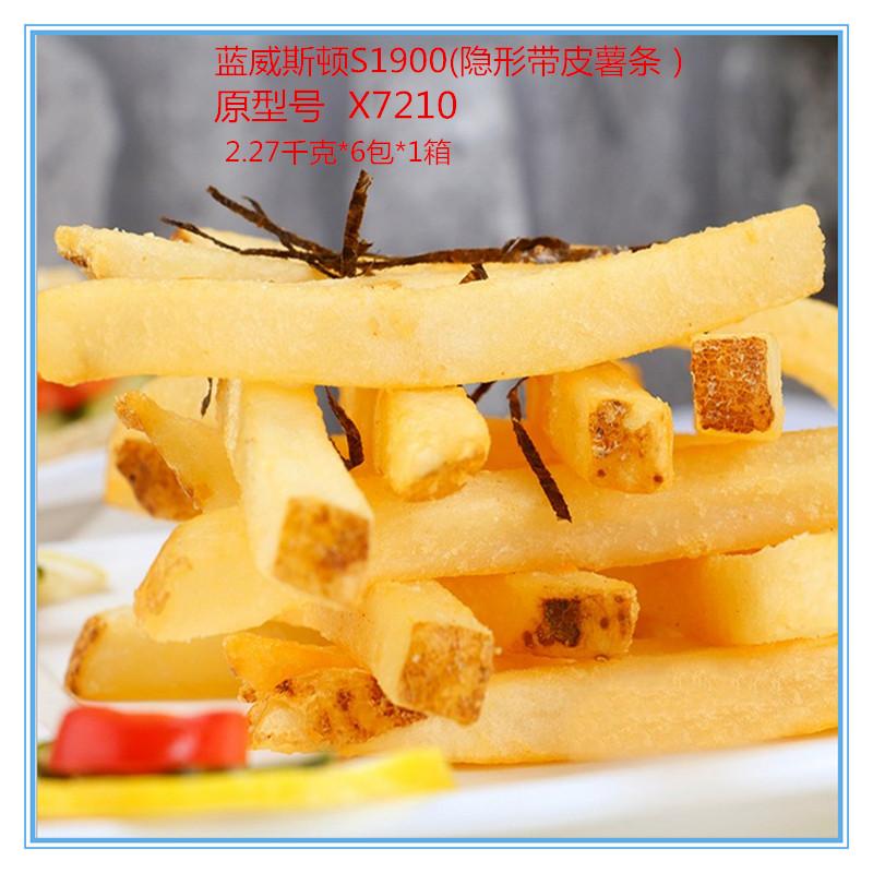 进口蓝威斯顿3/8粗薯带皮直薯粗薯条油炸休闲小吃冷冻半成品S19