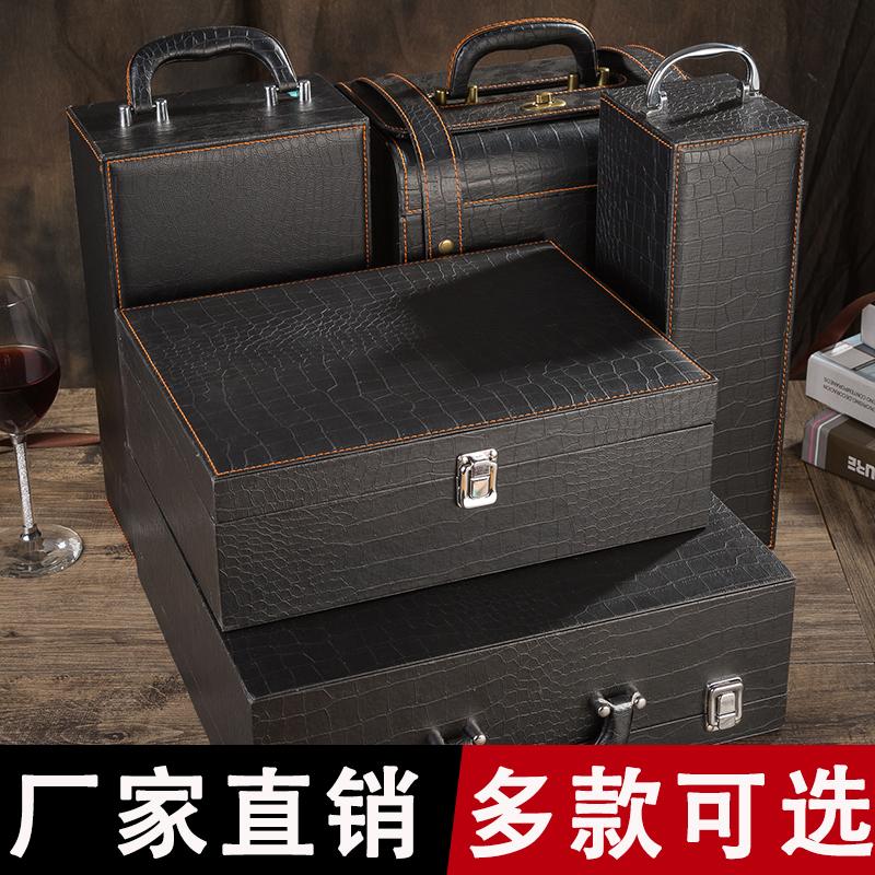 Винные коробки Артикул 571618987504