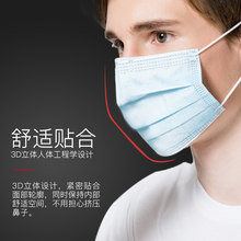 Mask, disposable, dustproof, breathable, anti-bacterial, medical disinfection, Korean goddess care, anti-infectious virus bacteria