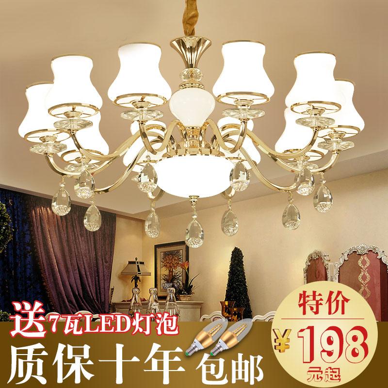 欧式灯客厅吊灯具现代简约2019新款水晶餐厅大气卧室美式网红灯饰