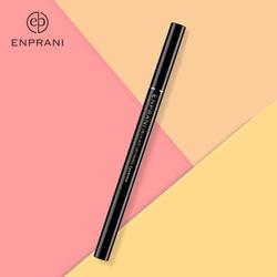 【正常发货】ENPRANI茵葩兰悦己立体两用眉笔3色自然眉粉赠替换装