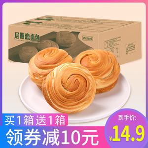 领10元券购买香当当手撕面包整箱休闲早餐点蛋糕