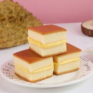 领2元券购买香当当 香蕉牛奶蛋糕2斤整箱 营养零食早餐茶抹茶面包小吃批发