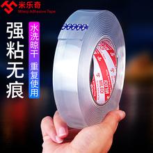 万回はスコッチ壁のステッカーの跡吸着力を離れることなく、ナノメートル両面テープ高粘度の接着剤のシームレスな魔法ナニラの多機能魔法を貼付固定ミナメートル防水両面粘着テープ