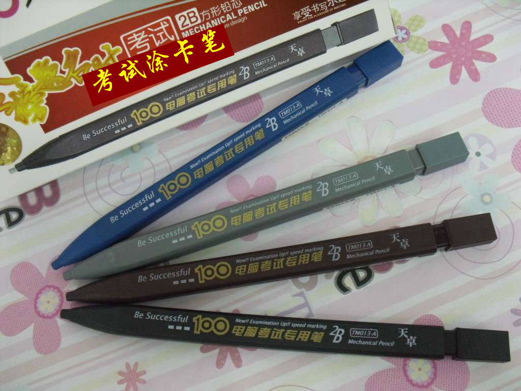 天卓答题卡铅笔 天卓2B考试专用铅笔 013铅笔 天卓答考试铅笔
