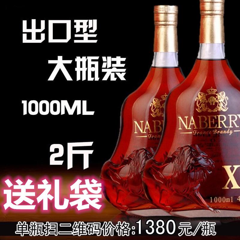 【公式授権】洋酒1,000 mlの大瓶XOブランデー2斤を買って大酒を詰めます。