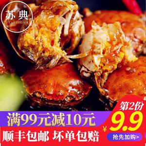 第2份9.9香辣蟹罐装即食麻辣小螃蟹零食大闸蟹公母蟹熟食海鲜醉蟹