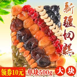 切糕新疆特产纯手工正宗传统散装舌尖上的中国玛仁糖零食一斤美食
