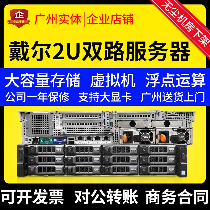 Базы данных и информационные услуги Артикул 593529656650