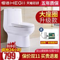11249九牧马桶家用陶瓷坐便器大人卫生间节水防臭普通坐便器