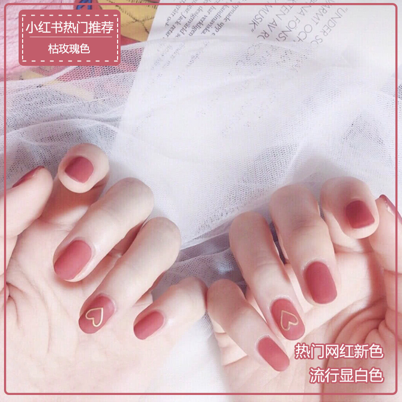Frosted dry rose, autumn winter, nail polish 2020, fashionable color, white bean, sand color nail polish, new color phototherapy.
