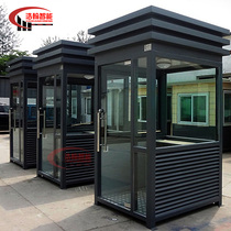 Kiosk Security Kiosk Outdoor removable community doorman duty room stainless steel kiosk factory custom policing Kiosk