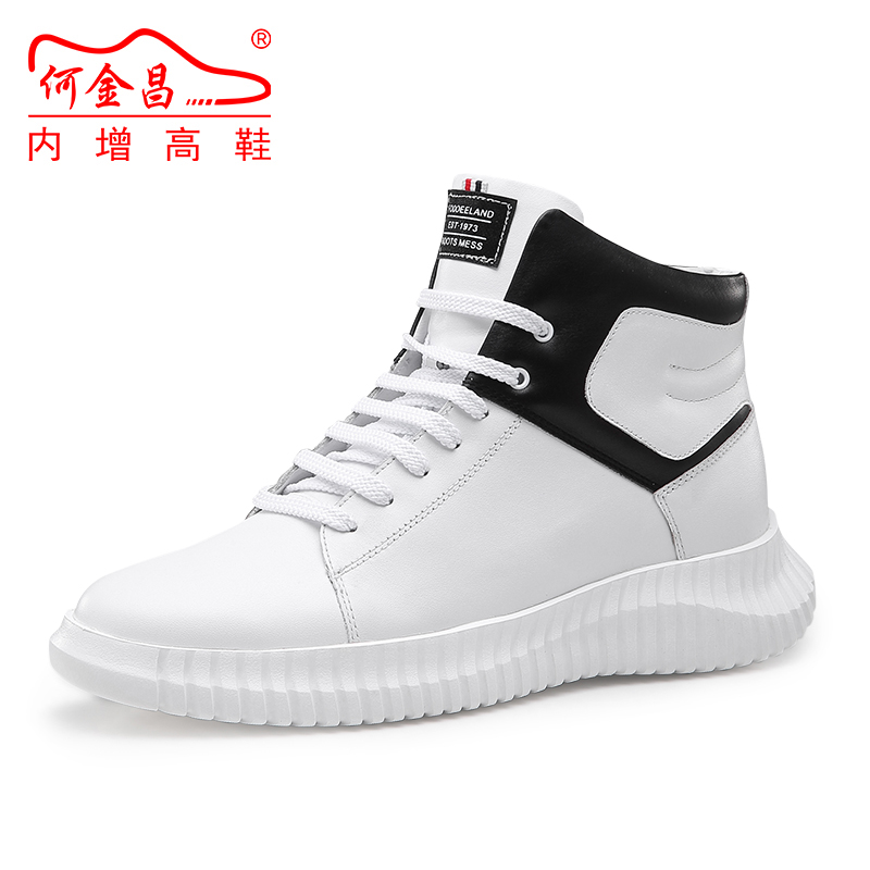 He Jinchang inner height shoes Short Boots Mens outdoor casual shoes leather boots high top fashionable snow boots increase by 7cm