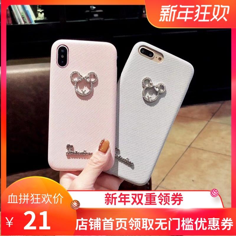 苹果7plus手机壳水钻女款iphoneX新款米奇韩国6s保护壳三包8P欧美
