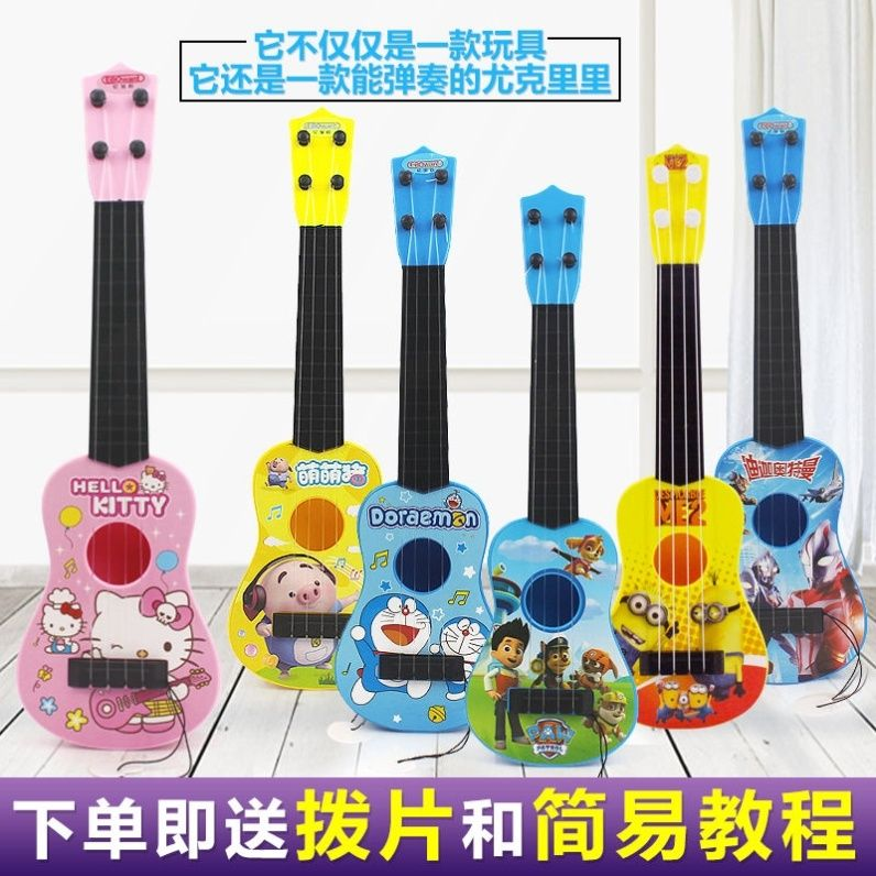 Playing violin four strings Mini self playing simple medium size musical guitar toys to cultivate childrens musical instrument