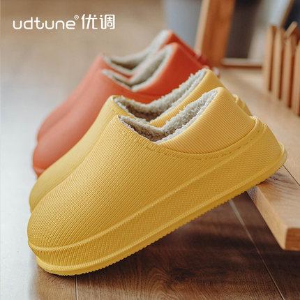 优调防水棉拖鞋女包跟加绒秋冬季家居家用保暖室内皮面月子鞋男士
