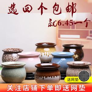 多肉花盆小号陶罐老桩大口径高盆特价创意简约粗陶陶瓷绿植小花盆