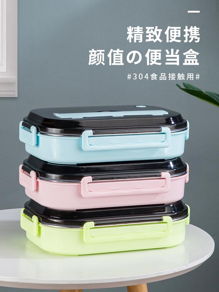 304ステンレス弁当学生サラリーマン弁当箱大容量分離弁当箱保温携帯セット