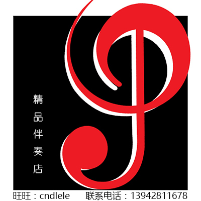 New arrangement of music for the Chinese New Year