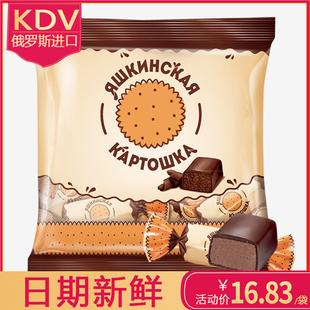 包邮 俄罗斯进口土豆泥巧克力软糖500克婚庆喜糖果零食品