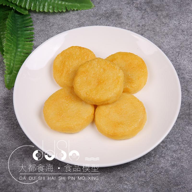 新品定制仿真南瓜饼食品食物模型仿真菜品模具假菜展示样品道具