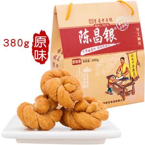 陈昌银重庆磁器口特产陈昌银陈麻花380克原味零食糕点礼盒装包邮