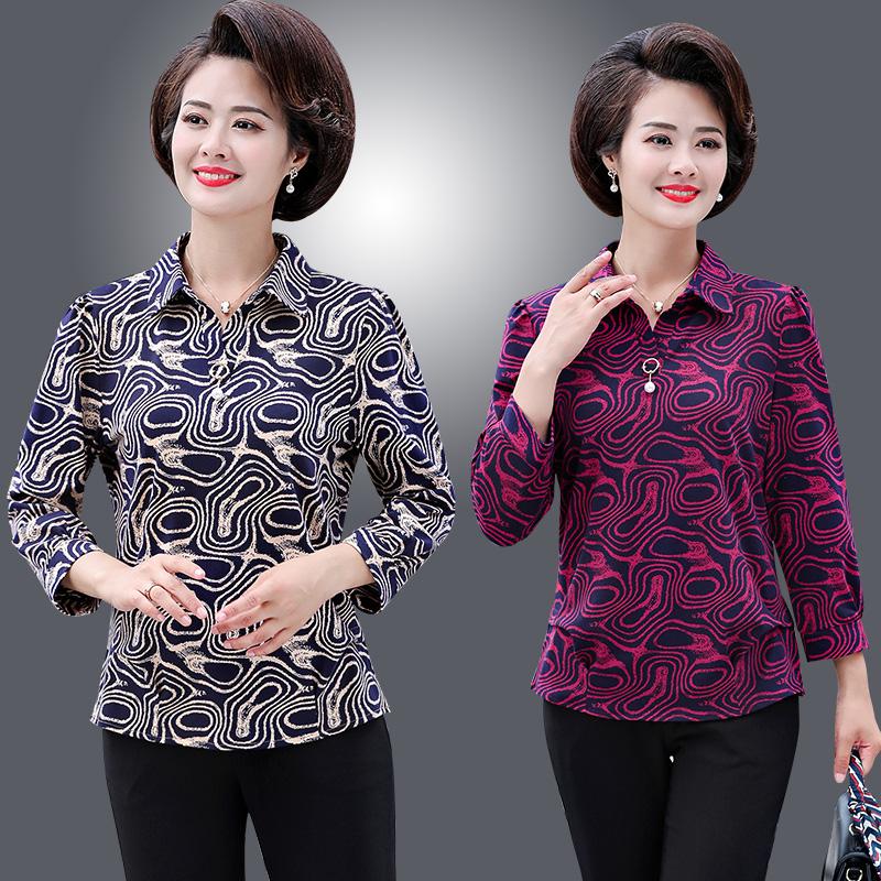 Женская одежда больших размеров Артикул 600637766952