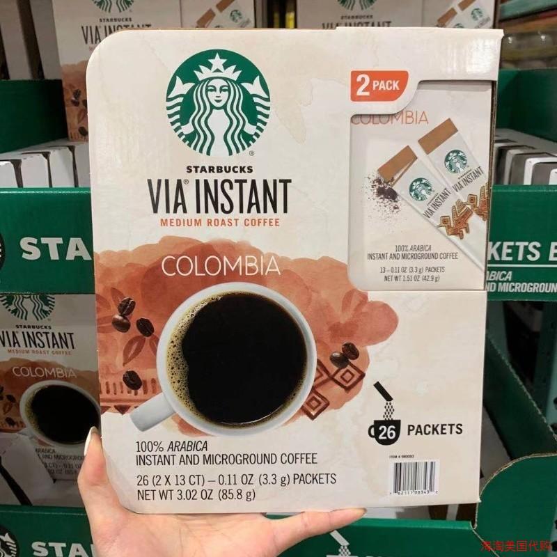 Коллекции на тему Starbucks Артикул 571169180216