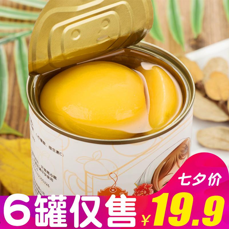苏厨娘黄桃罐头6罐x425g烘焙 整箱包邮 砀山糖水型水果罐头果捞