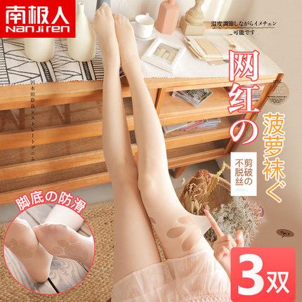 肉色丝袜女薄款春秋光腿神器女菠萝袜打底连裤袜防勾丝隐形钢丝袜