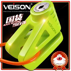 VEISON/威臣 摩托车不锈钢碟刹锁小牛锁电动电瓶自行车碟锁防盗锁