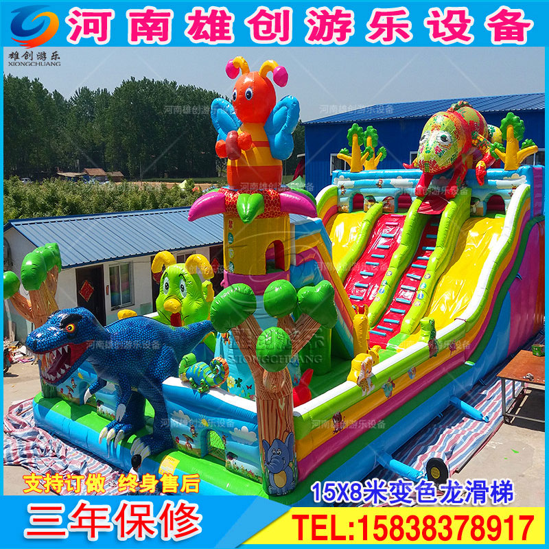 New inflatable castle outdoor large inflatable trampoline inflatable slide outdoor square amusement park naughty castle