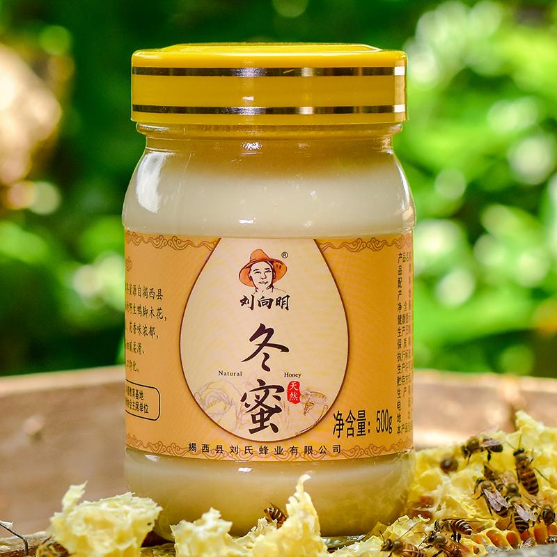 刘向明野生鸭脚木花蜜500g土蜂蜜传统滋补营养品农家天然结晶冬蜜