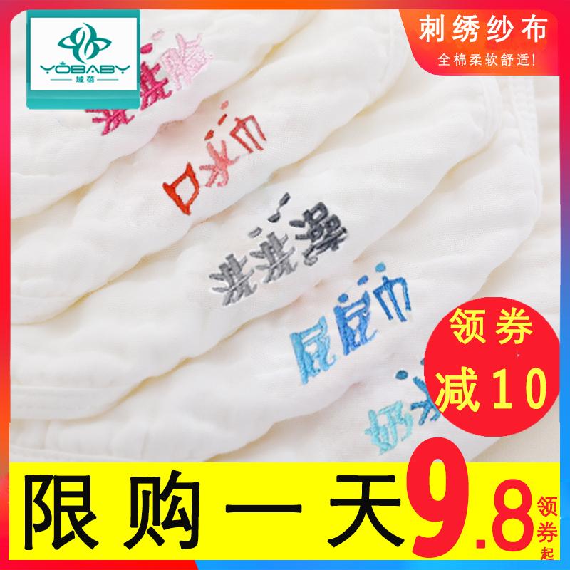 Полотенца для новорожденных Артикул 584251019646