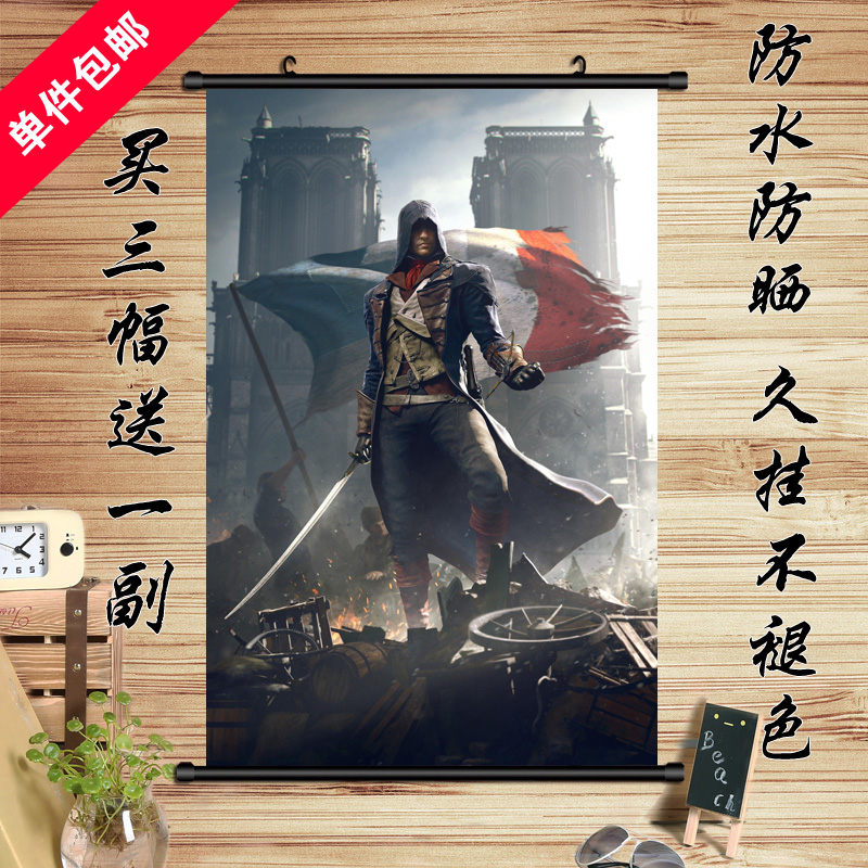 Assassin creed origin game hanging picture assassin creed game cartoon poster assassin origin decoration pictorial 01
