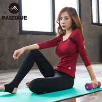 Professional Yoga Suit set female 2018 new autumn winter gym running Fitness dress female beginners blouse