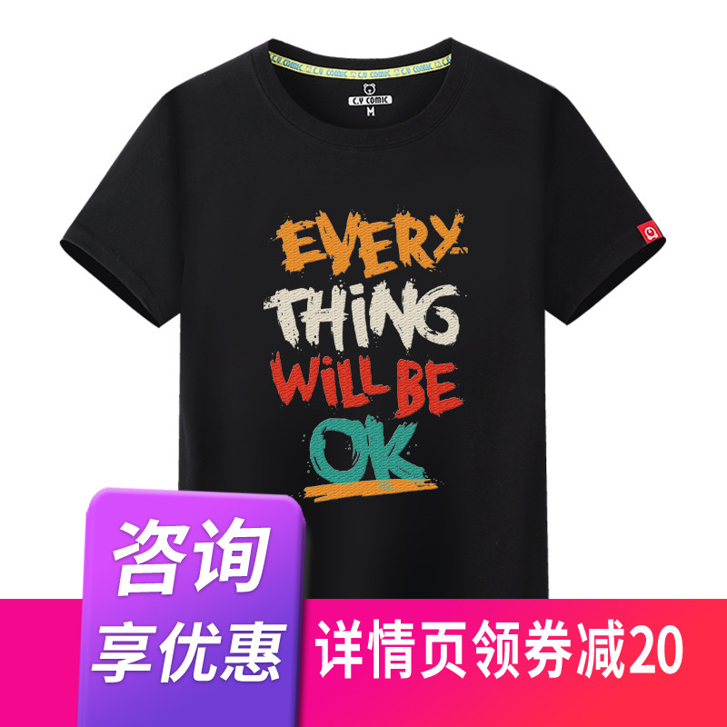纪威新款男士韩潮t-shirt男夏青少年圆领印花短袖大码韩版爸爸t恤