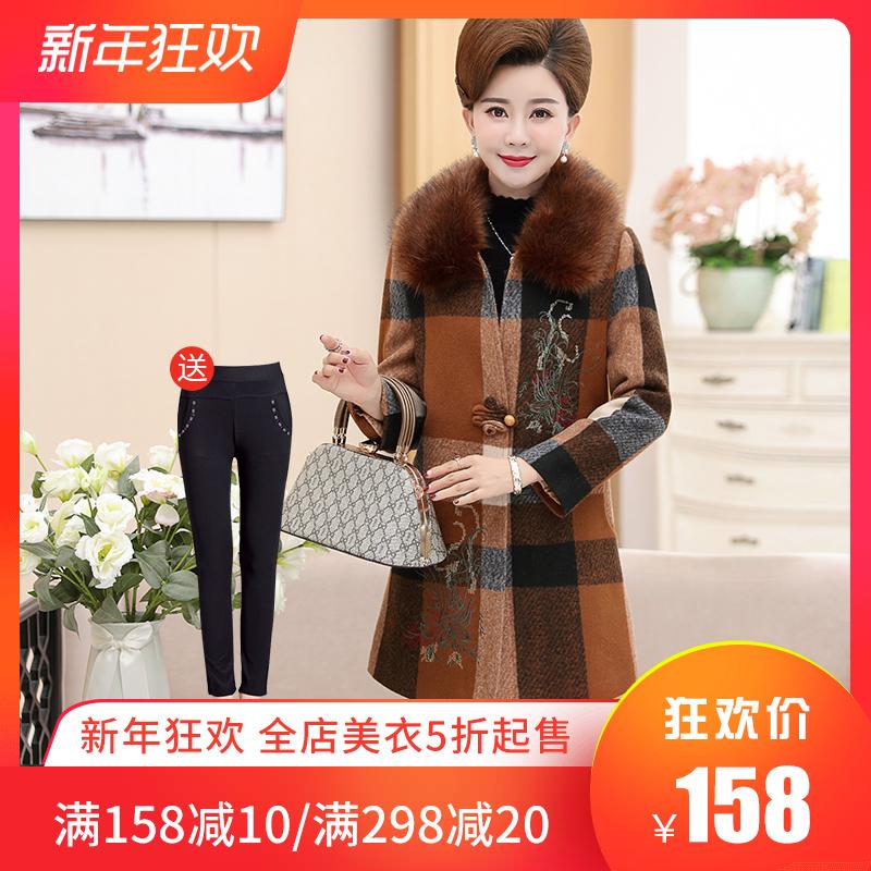 中年冬装毛呢外套女妈妈装中长款中老年女装大衣洋气2018新款呢子