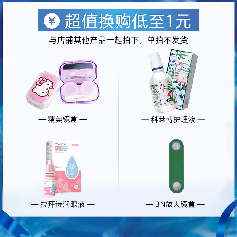 [wearing suit] the wearing suit should be taken together with the products in the store, but not delivered