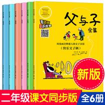 故事书二三年级读小学生课外阅读书籍成语半小时漫画三国全套中国儿童古典名著连环画漫画四大名著一年级课外书必有故事正版