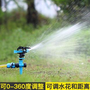 自动浇灌360度旋转降温农用园林喷头温室蔬菜灌溉喷头喷淋洒水器