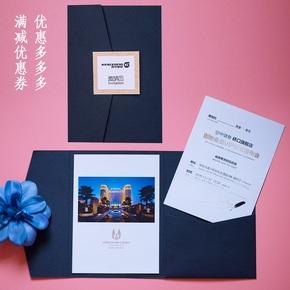 商务请柬邀请函贺卡定制个性生日创意毕业谢师宴学生活动欧式