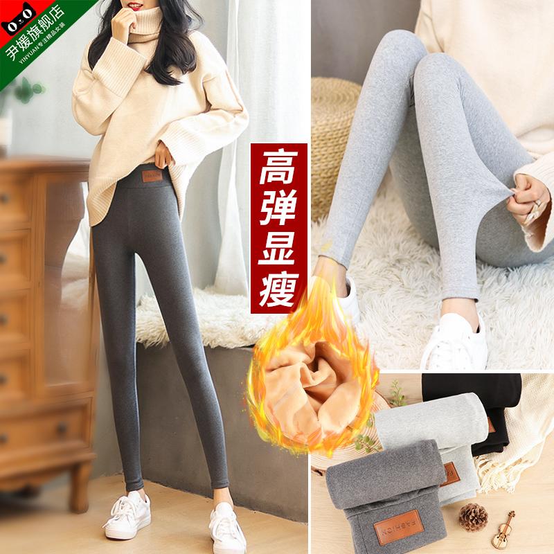 打底裤女外穿秋冬加绒灰色莫代尔棉秋裤内穿保暖高腰显瘦加厚大码