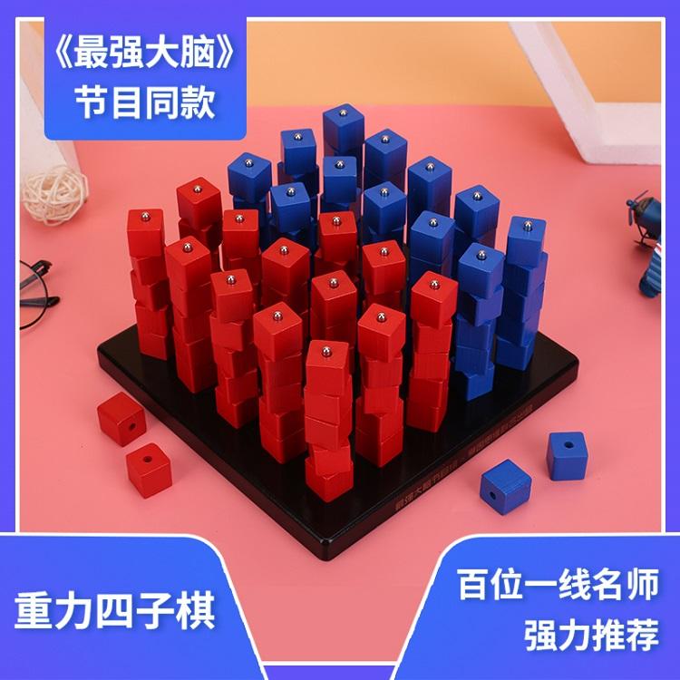 Китайские шашки / Нарды Артикул 619694001558