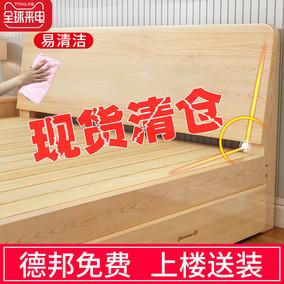 1.5米现代简约经济型主卧实木床