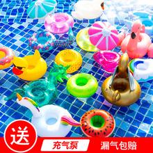 游泳池玩具派对装饰酒吧杯垫饮料迷你泳圈水上漂浮充气杯托手机座